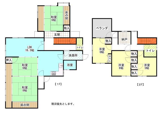 安芸郡府中町瀬戸ハイム3丁目の売戸建住宅の間取図