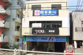 安芸郡海田町新町 貸店舗・事務所